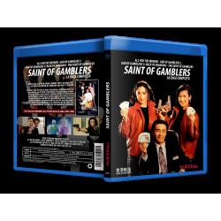 SAINT OF GAMBLERS La Saga...